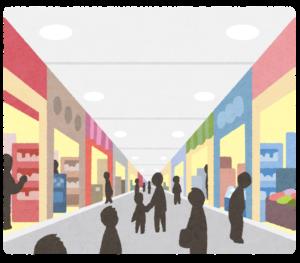 ショッピングモール買い物苦手人混み