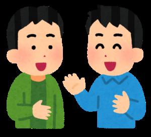 日本人行列好き協調性
