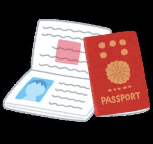 買い物財布忘れたパスポート