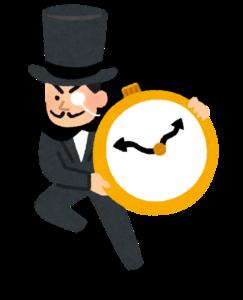 満員電車対策時間変更