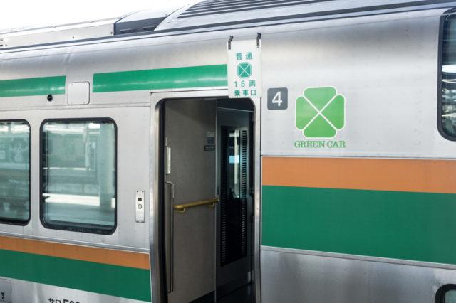 満員電車勉強グリーン車