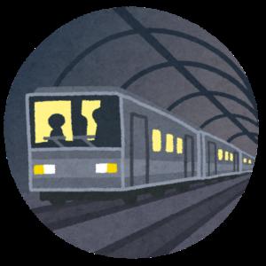 電車の匂いが好き地下鉄