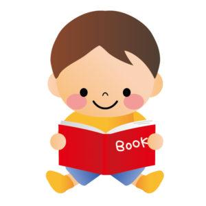 幼稚園帰宅後本を読む
