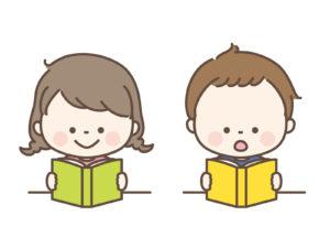 幼稚園夏休み過ごし方図書館