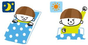 幼稚園夏休み過ごし方規則正しい生活