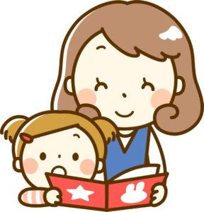 幼稚園早生まれついていけないママと練習